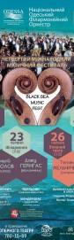 Black Sea Music Fest