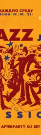 Shkaff Jazz Jam Session 21/02