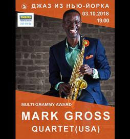 Марк Гросс (Mark Gross) Quartet