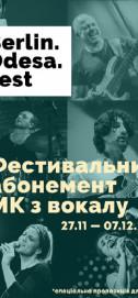 Фестивальный абонемент Berlin.Odesa.Fest