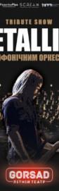 Tribute show METALLICA з симфонiчним оркестром